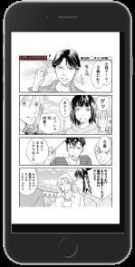 アプリイメージ画像