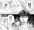 花のち晴れ 〜花男 Next Season〜 10