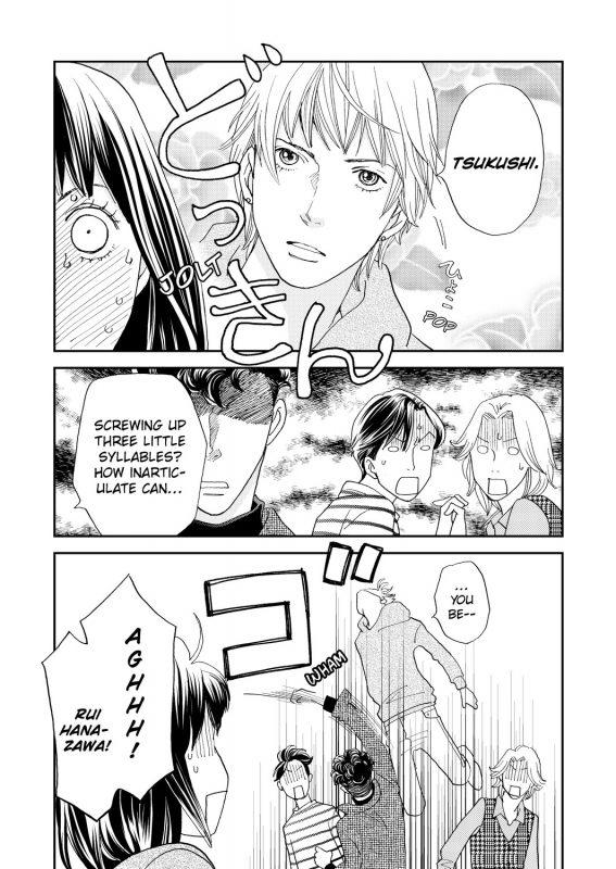 Boys Over Flowers Short Manga