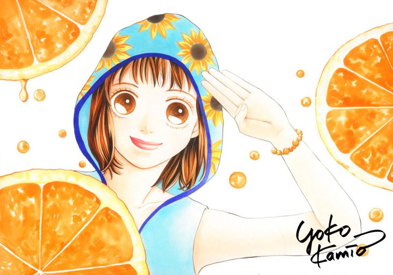 ©Yoko Kamio