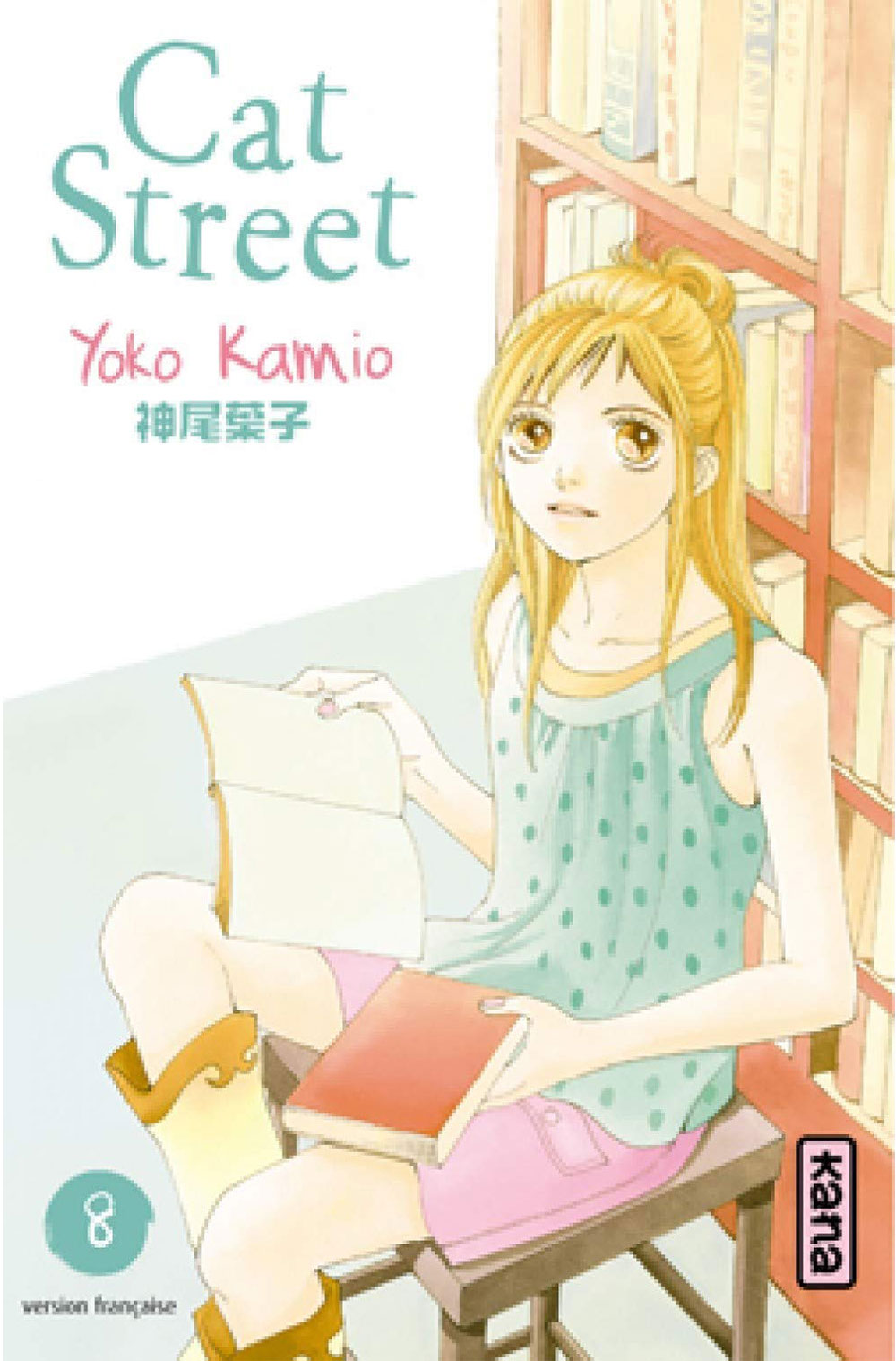Cat Street, Vol. 8
