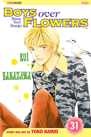 Boys Over Flowers, Vol. 31