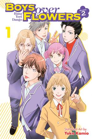 Boys Over Flowers Season 2, Vol. 1