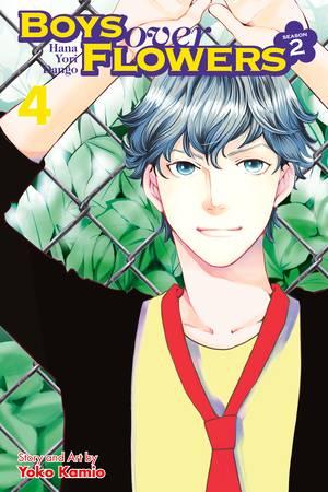 Boys Over Flowers Season 2, Vol. 4