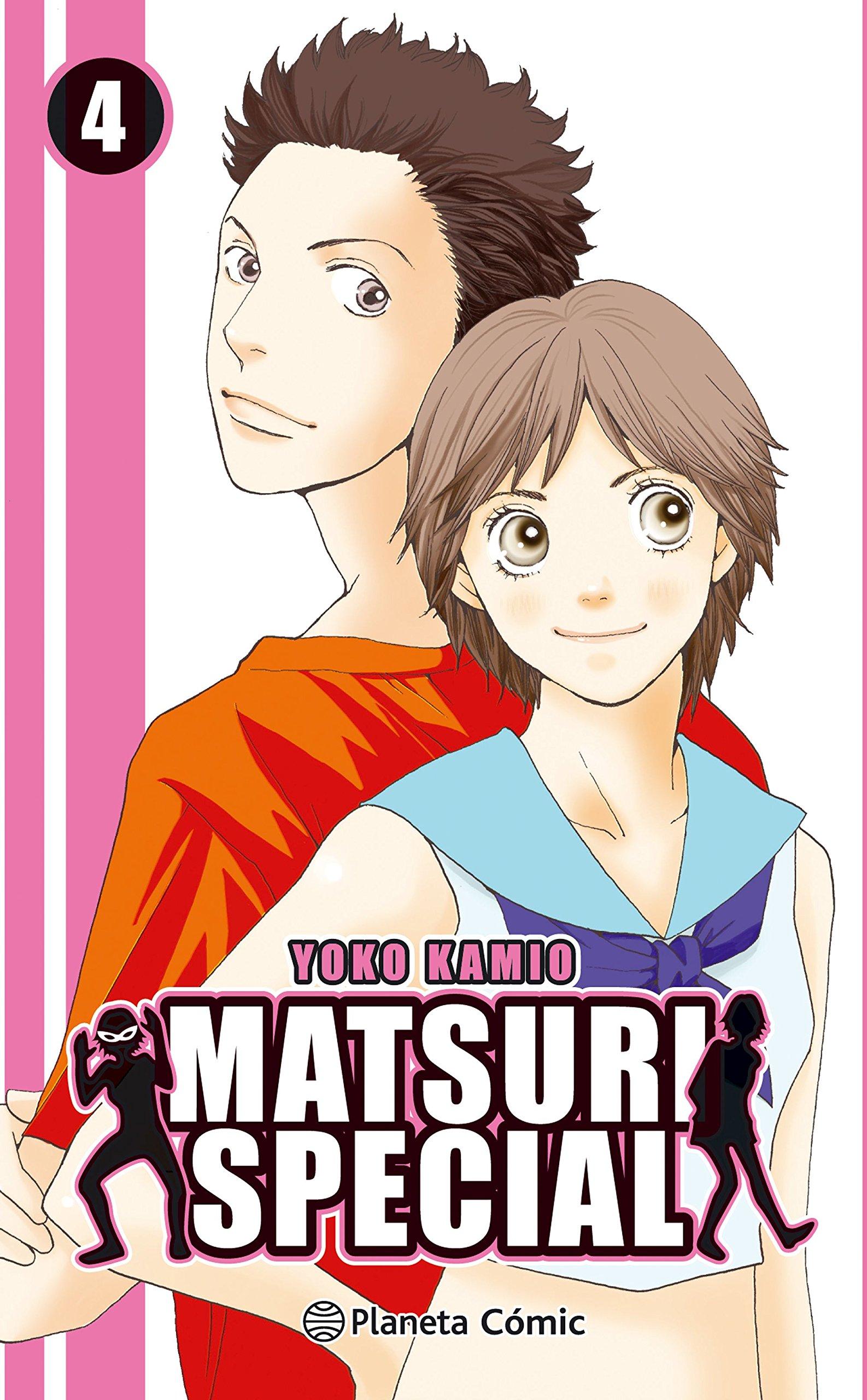 MATSURI SPECIAL, Vol. 4