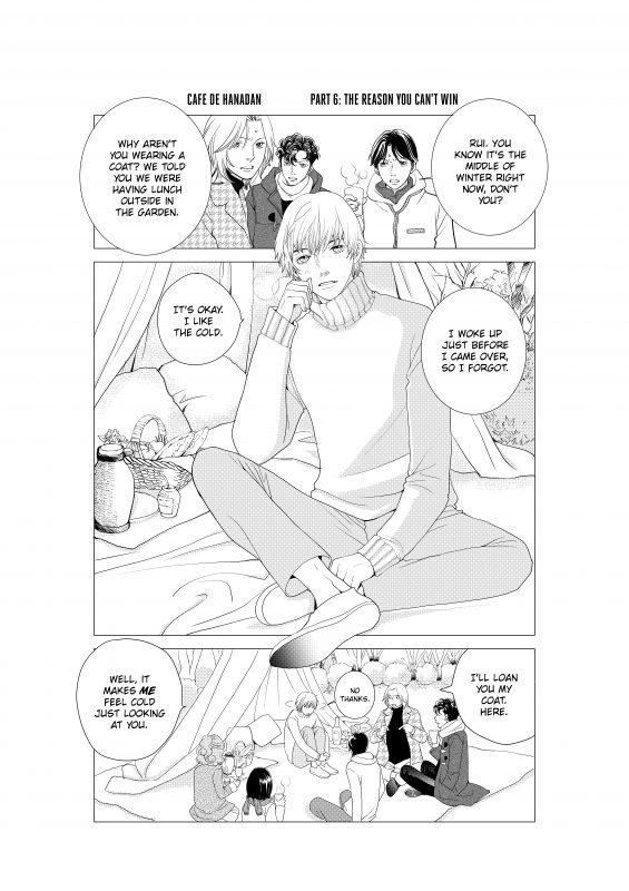 花より男子 F4 boysoverflowers yokokamio 神尾葉子